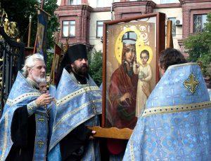 """Чудотвороная икона """"Призри на смирение"""" в Запорожье"""
