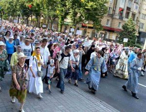 Крестный ход по проспекту Соборному г.Запорожье