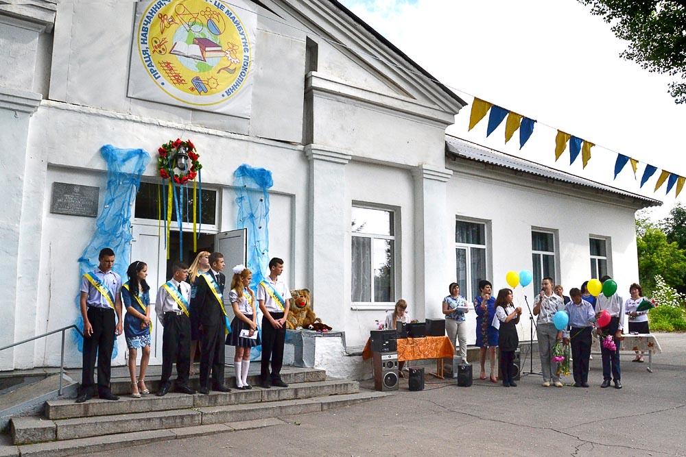 школа в селе Каменном