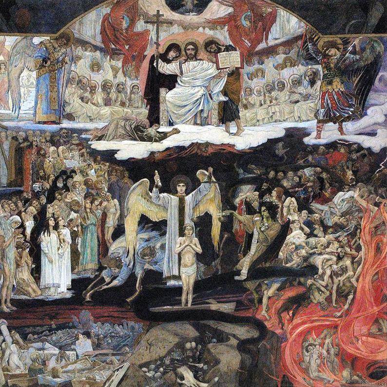 Картина Васнецова Страшный суд