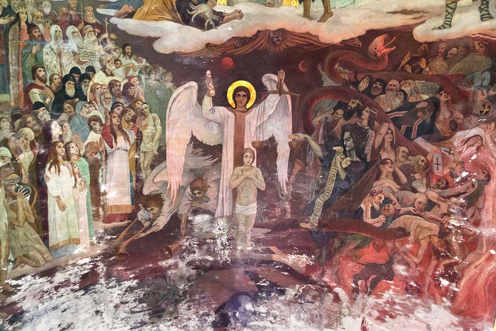 Страшный суд свод храма в Терновке