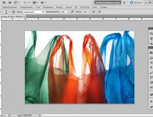 Например используя пакетную обработку можно очень быстро, в течении нескольких минут без потери качества сжать сотни снимков для публикации в интернете, или быстро обработать большую папку со снимками