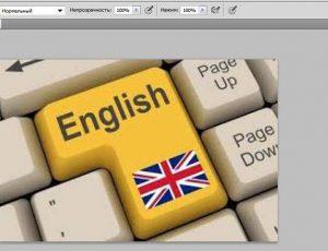 как просто переключитб язык интерфейса фотошопаь