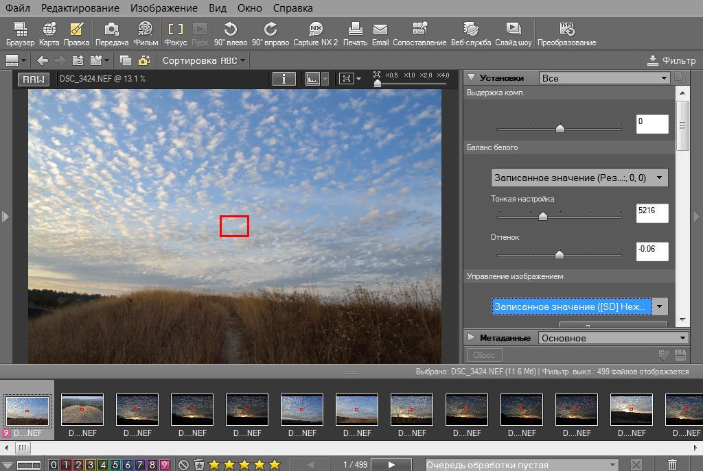 От просмотра легко перейти к редактированию снимков, для этого достаточно кликнуть по иконке «редактирование» в верхней панели настроек. При этом справа откроется палитра редактирования в которой можно выполнить экспокоррекцию, поправить баланс белого, сделать тоновую коррекцию , насыщенность, убрать шум и хроматическую аберацию , в общем все как в полноценном графическом редакторе, хотя и с ограниченым функционалом.