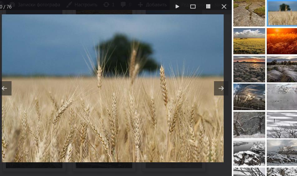 Плагин умеет выводить не только картинки, но и видео, файлы пдф, карты гугл и даже внешние ссылки в отдельном окне. Картинки одинаково хорошо выглядят как на мониторе настольного компьютера, так и на мобильных устройствах.